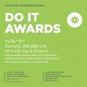Do it Awards