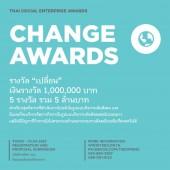 Change Awards