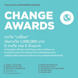Change Awards