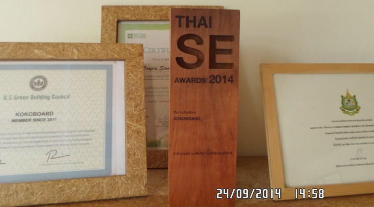 thai se award