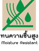 moisture resistant logo
