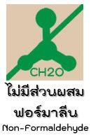 non formaldehyde logo