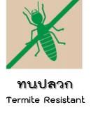 termite resistant logo