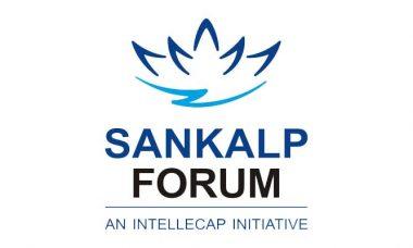 sankalp-forum-logo-web