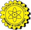 department-of-scyenct-servict-logo