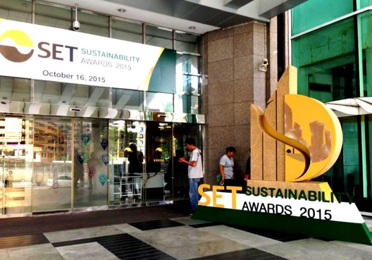 set-award1